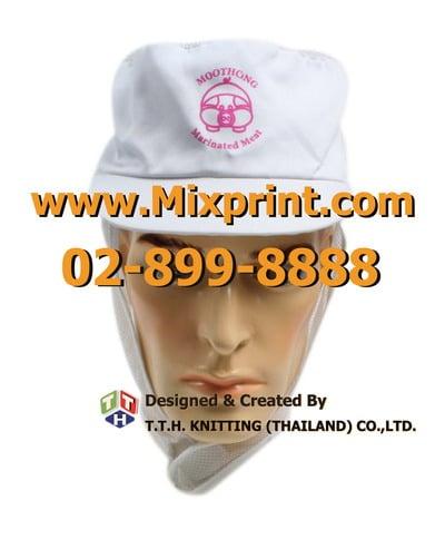 รับทำหมวก ผลิตหมวก ตามแบบที่ลูกค้าต้องการ โรงงานผลิตหมวก แบบครบวงจร เรามีแบบให้เลือกสั่งทำมากกว่า 10 แบบ พร้อมออกแบบโลโก้ฟรี Artwork ให้กับลูกค้าท่าน